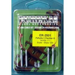 ER-2501 - Eureka XXL Tow...