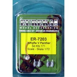 ER-7203 - Eureka XXL Tow...